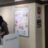【予約編】大丸松坂屋ファッションナビレポ。骨格診断を受けてきました!